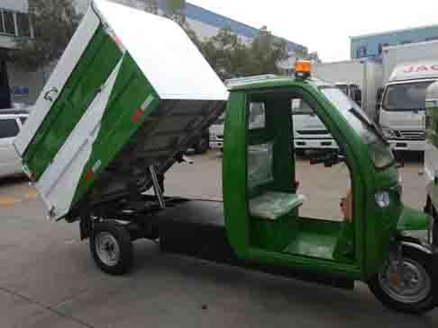1.2方电动三轮厢式垃圾车