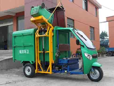 2.5方电动挂桶垃圾车