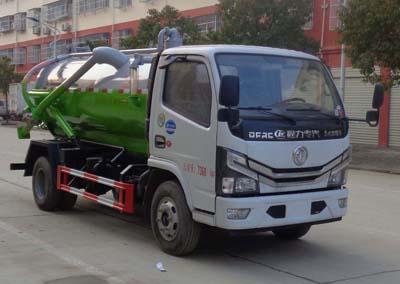 CLW5071GXW6型吸污车