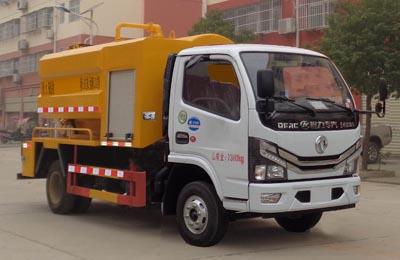 CLW5070GQW6型清洗吸污车