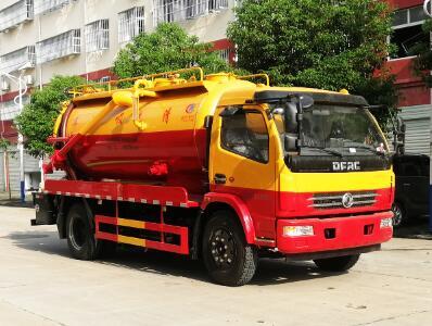 CLW5120GQW6型清洗吸污车