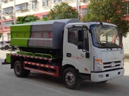 CLW5090GQW6BS型清洗吸污车