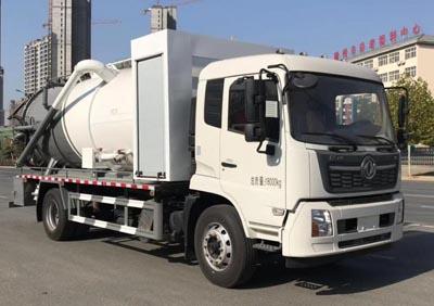 CLW5180GQW6YT型清洗吸污车