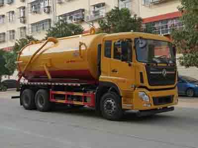 CLW5250GXWD6型吸污车