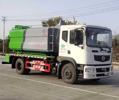 CLW5120GQW6CF型清洗吸污车