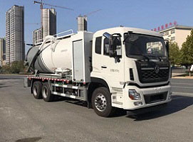 CLW5250GQW6YT型清洗吸污车